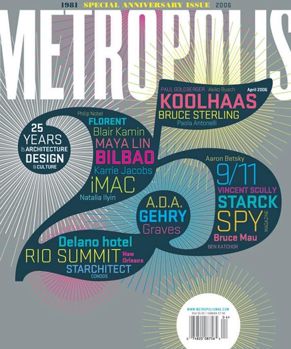 2006 Metropolis 0